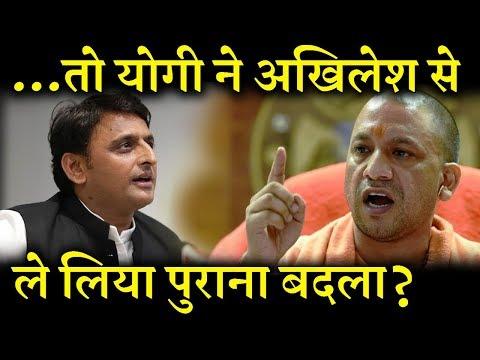 योगी ने अखिलेश यादव को इलाहाबाद जाने से क्यों रोका ? INDIA NEWS VIRAL