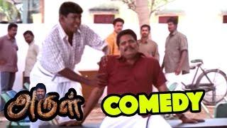 Video Arul   Arul Movie Comedy Scenes   KS Ravikumar Comedy Scenes   Vadivelu & KS Ravikumar Comedy scenes download MP3, 3GP, MP4, WEBM, AVI, FLV Juli 2018