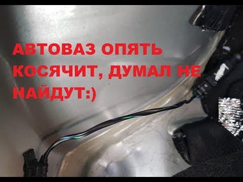 Видео Ремонт лада веста