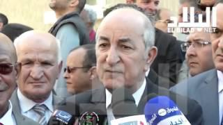 عبد المجيد تبون / وزير السكن و العمران  -elbiladtv-