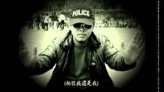 Video 我還是我 I AM WHO I AM by Namewee 黃明志好好野專輯主打 download MP3, 3GP, MP4, WEBM, AVI, FLV April 2018