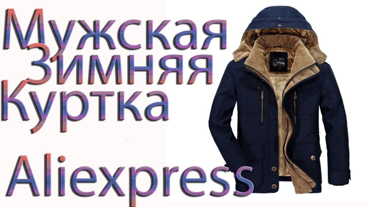 6f78ba3484c Фото Мужская Зимняя