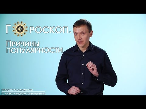 Дараган К., Новикова Я. Астрология любви и брака