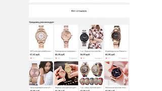 1 шт модные женские часы стразы классические женские золотые наручные часы с бриллиантами женские