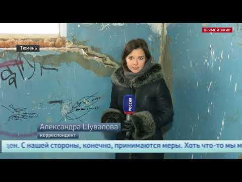 Признают ли дома на улице Антонова в Тюмени аварийным?