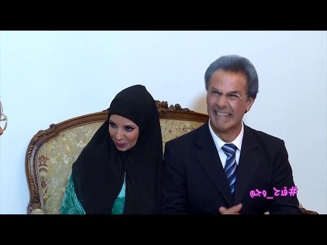 قدح و جم   حلقة 18-10-2018  - Promo