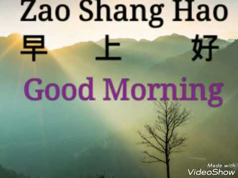 How To Say Good Morning In Chinese Youtube