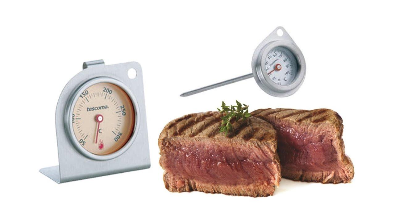 Видеообзор: Термометр для духовки и термометр для мяса TESCOMA .