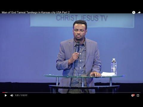 Man of God Tamrat Tarekegn in Kansas city USA Part 2