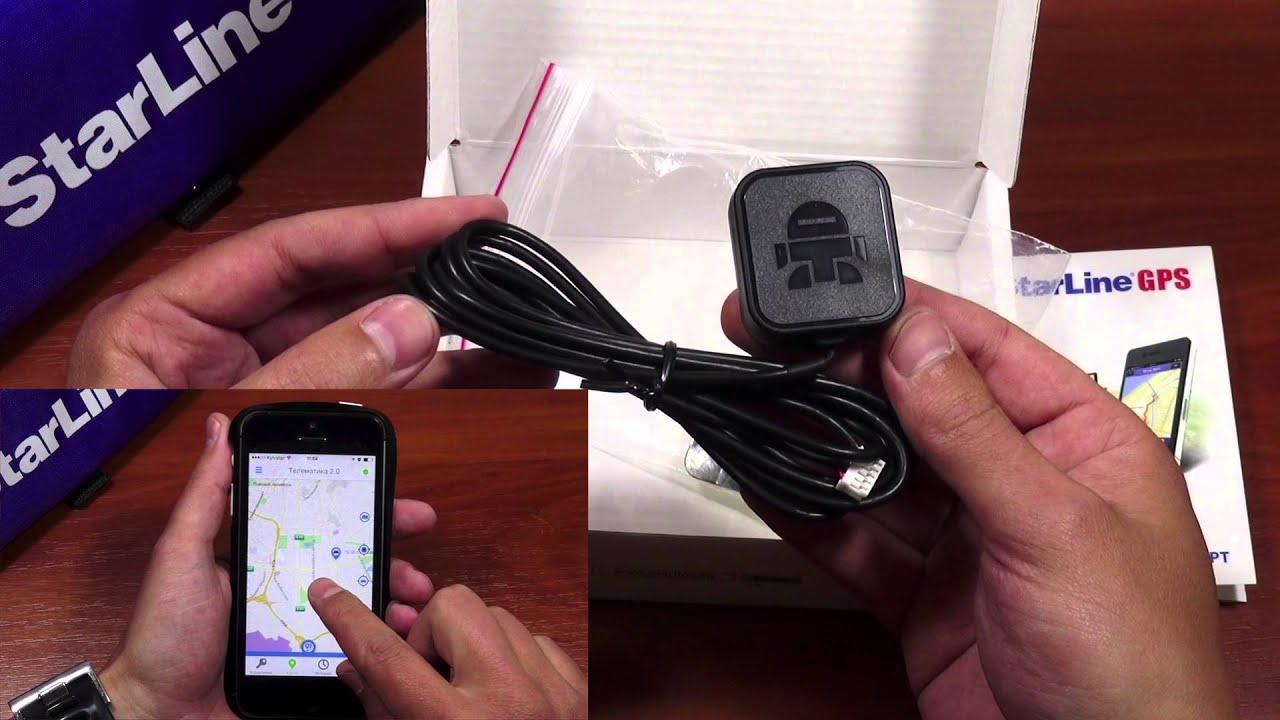 Описание модуля. Дополнить функционал имеющейся сигнализации позволит специальная gps/глонасс-антенна. Благодаря ей владелец сможет очень точно определить текущее местоположение своего автомобиля. Устройство имеет небольшой размер, так что с легкостью разместится в салоне.