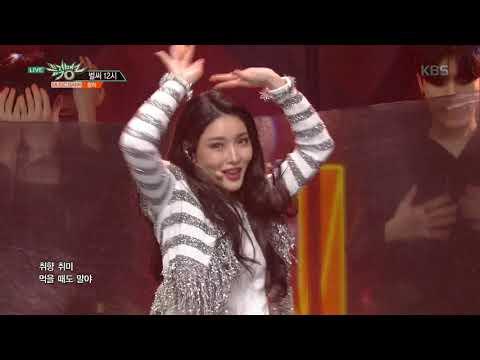 뮤직뱅크 Music Bank - 벌써 12시 (Gotta Go) - 청하(Chung Ha).20190111