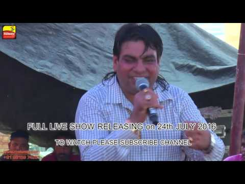 DURGA RANGILA | TEASER | Full LIVE VIDEO at BILGA (Jalandhar) || Coming on 24th July 2016