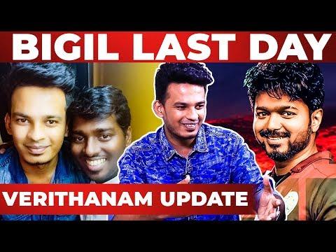 """Thalapathy VIJAY Shock ஆகிட்டாரு"" - Bigil Last Day Shoot   Fan Opens Up!   Atlee   RS 244"