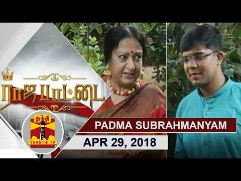 (29/04/2018) Rajapattai : Exclusive Interview with Dancer Padma Subrahmanyam   Thanthi TV