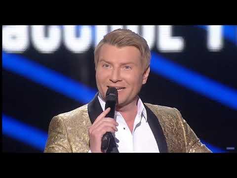 Николай Басков -Ты сердце мое разбила (Золотой Граммофон 2018)