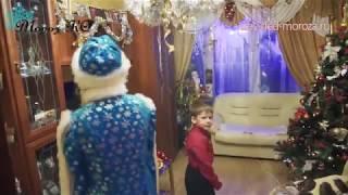 видео VIP Дед Мороз и Снегурочка