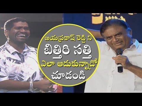 Jaya Prakash Reddy Funny Conversation With Bithiri Sathi | Cinema Politics