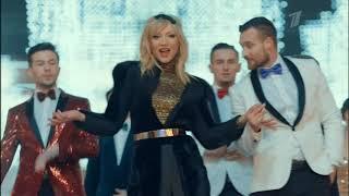 Кристина Орбакайте - Я не грущу и не жалею HD / Новогодняя ночь на Первом канале 2019