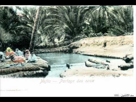 NEFTA TUNISIE