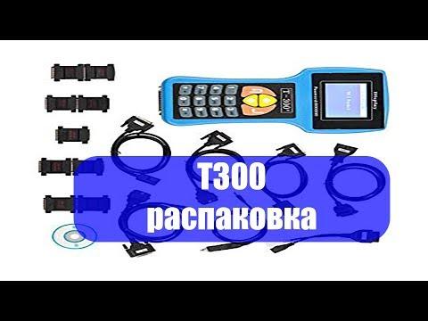 Распаковка Т300 программатор ключей. АлиЭкспресс