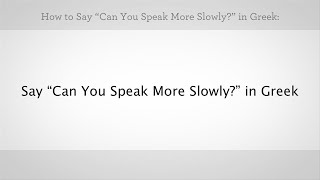 """How to Say """"Can You Speak More Slowly""""   Greek Lessons"""