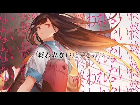 Youtube: Heart Impulse (feat. kurokumo) / FUZI × DECO*27