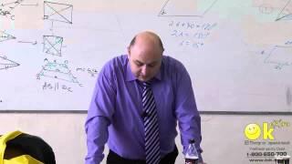Психотест. Геометрия. Многоугольники. Решение задач.