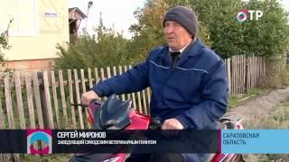 Социальный репортаж: В Саратовской области создана мобильная бригада ветеринаров(, 2013-10-07T07:59:56.000Z)