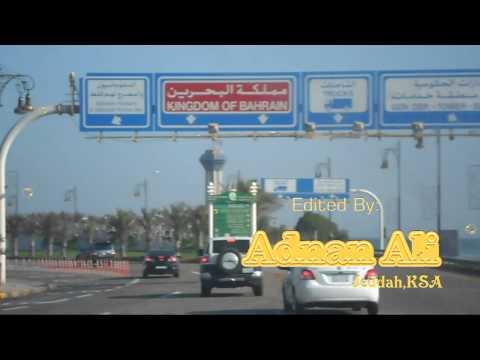 Bahrain Bridge between Saudi Arabia and Bahrain Border