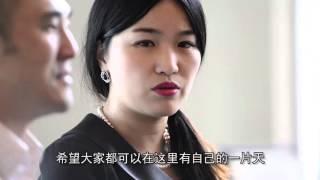 纪实片《福建人在多伦多》第一集 寿司一姐陈文