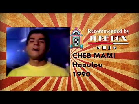 Cheb Mami - Fatma Fatma - YouTube