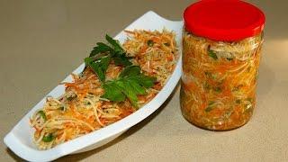 Салат из моркови и сельдерея. Закуска из овощей. Маринованный салат. Простой рецепт. Моя Dolce vita