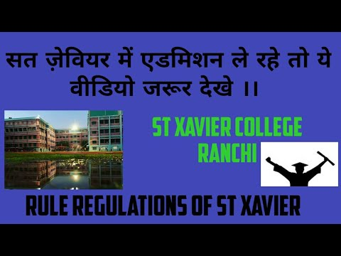 St Xavier College Ranchi//important Information //for Intermediate And Graduation//all Details//xavi