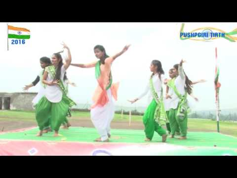 Girls Group Dance Independence day 15 aug 2016 at Pushpgiri tirth