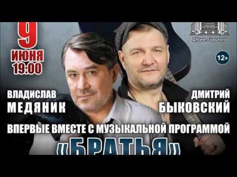 Вячеслав Медяник 3 скачать или слушать бесплатно онлайн 139 песен