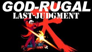 [天] ゴッド・ルガール地獄 - HELL of GOD-Rugal [LAST-JUDGMENT] - CVS2001 [GV-VCBOX,GV-SDREC]