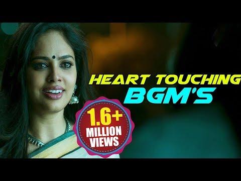 Heart Touching BGMs || Ekkadiki Pothavu...