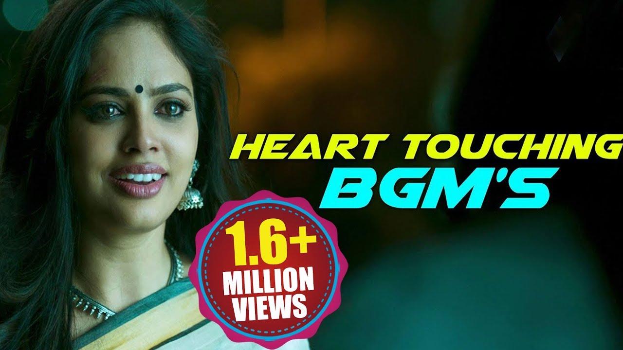 Download Heart Touching BGMs || Ekkadiki Pothavu Chinnavada All Bgms || Volga Videos
