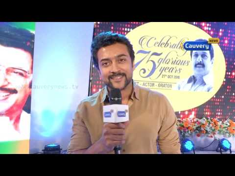 Actor Surya hearty wishes for cauvery News | Cauvery News
