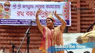 "Download Video সাড়া জাগানো-একটি পদাবলী কীর্তন | র্শ্রীমতি রাধারাণী দেবী |Bengali ""Kirtan"" Video |CHHOTO RADHA RANI MP3 3GP MP4"