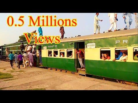 Pakistan Railways Started By Air Service Through Lasani Express