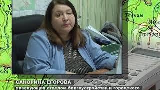 О ремонте дорог в городе Чудово