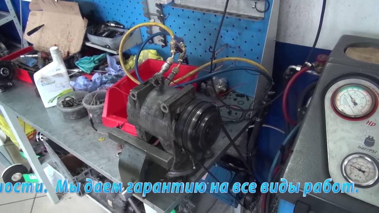 Замена муфты, подшипника шкива в компрессоре кондиционера Opel .