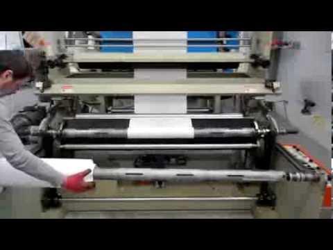 Производство полиэтиленовых пакетов (мешков для мусора)