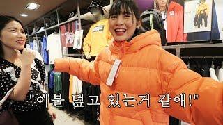 한국여행을 위해 두꺼운…