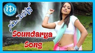 Soundarya Soundarya Song - Namo Venkatesa Movie Songs - Venkatesh - Trisha Krishnan