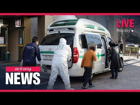 ARIRANG NEWS [FULL]: New Coronavirus In South Korea; 2 More Patients Confirmed, Total Rises To 18