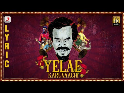 Yelae Karuvaachi Lyric Video - Anthony Daasan | Latest Tamil Hits | Anthony Daasan Tamil Songs