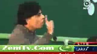 Ch Nisar Gujranwala Jalsa Speech in Go Zardari Go Movement (31.12.2011)