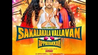 New Tamil Movie 2017 | Sakalakala Vallavan | Jayam Ravi, Thirsh,Vivek,Soori | Superhit Movie HD